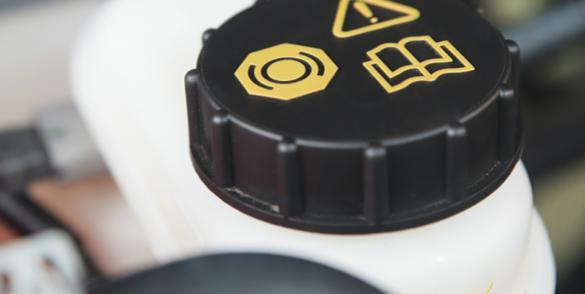 Med kølervæske fraTOTAL kører din bil med den optimale performance.